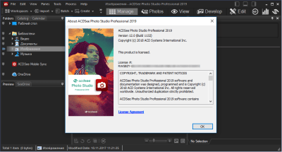 Acdsee Pro Crack With License Key Free Download [2021]